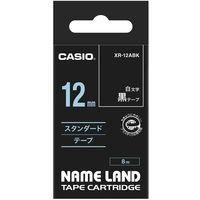 カシオ ネームランドテープ スタンダードテープ 12mm 黒テープ(白文字) 1個 XR-12ABK