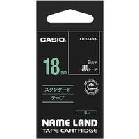 カシオ ネームランドテープ スタンダードテープ 18mm 黒テープ(白文字) 1個 XR-18ABK