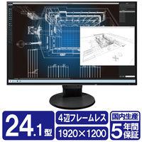 EIZO 24.1型液晶モニター