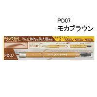 サナ excel(エクセル) パウダー&ペンシルアイブロウEX PD07(モカブラウン) 常盤薬品工業