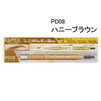 PD08(ハニーブラウン)