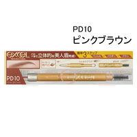 サナ excel(エクセル) パウダー&ペンシルアイブロウEX PD10(ピンクブラウン) 常盤薬品工業