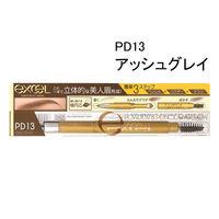 サナ excel(エクセル) パウダー&ペンシルアイブロウEX PD13(アッシュグレイ) 常盤薬品工業