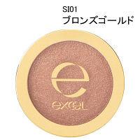 SI01(ブロンズゴールド)