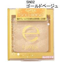 サナ excel(エクセル) シャイニーパウダーN SN02(ゴールドベージュ) 常盤薬品工業