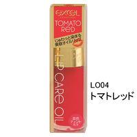 LO04(トマトレッド)