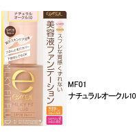 MF01(ナチュラルオークル10)