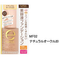 MF02(ナチュラルオークル20)