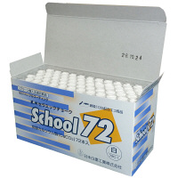 日本白墨工業 天神セラミックチョーク 白 72本入 スクール72 72C-1