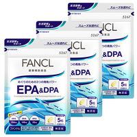 徳用EPA&DPA 約90日分(1袋(150粒)×3) ファンケル サプリメント