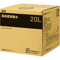 現場のチカラ  古河薬品工業  高純度精製水20L  1セット(2箱)