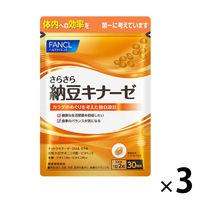 徳用さらさらナットウキナーゼ 約90日分(1袋(60粒)×3) ファンケル サプリメント
