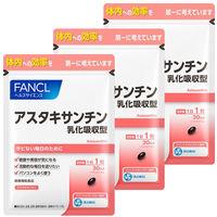 徳用アスタキサンチン乳化吸収型 約90日分(1袋(30粒)×3) ファンケル サプリメント