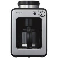 シロカ 全自動コーヒーメーカー SC-A121SSTMF 1台