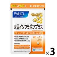 徳用大豆イソフラボンプラス 約90日分(1袋(30粒)×3) ファンケル サプリメント