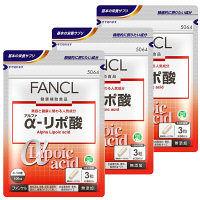徳用α-リポ酸 約90日分(1袋(90粒)×3) ファンケル サプリメント