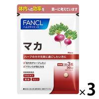 徳用マカ 約90日分(1袋(90粒)×3) ファンケル サプリメント