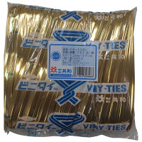 共和 ビニタイ3層Vカットリボン 12×15 金 500/ポリ 幅4×長さ100mm(1本) QGV150-11T 1袋(500本入)
