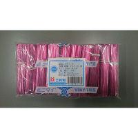共和 ビニタイPET3層メタリック4×8桃 1000/ポリ 幅4×長さ100mm(1本) QAM080-16T 1袋(1000本入)
