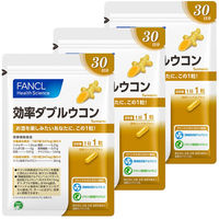 徳用効率ダブルウコン 約90日分(1袋(30粒)×3) ファンケル ウコンサプリメント