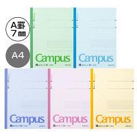 コクヨ キャンパスノート(A4)5色アソート A罫(7mm)30枚 ノ-203CAX5 5冊