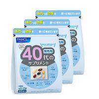 40代からのサプリメント 男性用 徳用3個セット 45~90日分(90袋入) ファンケル