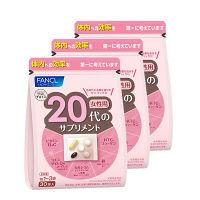 20代からのサプリメント 女性用 徳用3個セット 30~90日分(90袋入) ファンケル
