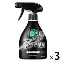 リセッシュ除菌EX デオドラントパワー香り残らない 本体 1セット(3本:1本×3) 花王