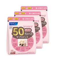 50代からのサプリメント 女性用 徳用3個セット 45~90日分(90袋入) ファンケル