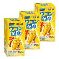 徳用ウコン革命30回分1箱(10袋)x3