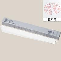 製本テープ(契印用) 袋とじタイプ 3~40枚対応(A4) 白色度79% 1箱(100枚入) アスクル
