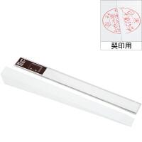 製本テープ(契印用) カットタイプ幅25mm(A4用) 白色度79% 10枚 アスクル