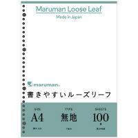マルマン 書きやすいルーズリーフ A4 無地 L1106H 100枚