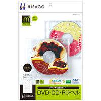 ヒサゴ カラーレーザプリンタ対応CD-R用ラベル マットタイプ白 LP844S 1セット(100シート)