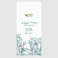 【コーヒー粉】小川珈琲 インドネシアスマトラ オランウータンコーヒー レギュラーコーヒー粉 1袋(150g)