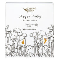 小川珈琲 オラウータンコーヒー 粉 (8gx5p) 40g