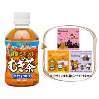 伊藤園 健康ミネラルむぎ茶 280ml 1セット(6本) +リラックマ ペーパーナプキン 1パック(15枚入)セット