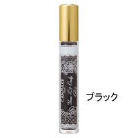 CANMAKE(キャンメイク) ユアリップオンリーグロス04 ブラック SPF15・PA+ 井田ラボラトリーズ