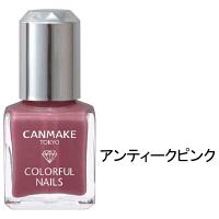 CANMAKE(キャンメイク) カラフルネイルズ94 アンティークピンク 井田ラボラトリーズ