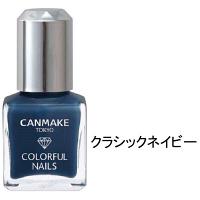 CANMAKE(キャンメイク) カラフルネイルズ95 クラシックネイビー 井田ラボラトリーズ