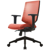 SIDIZ T30チェア オフィスチェア 可動肘付 キャロットオレンジ FHTN302RF014 1脚