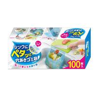 ケミカルジャパン シンクにペタッと穴あきゴミ袋 BOXタイプ 1箱(100枚入)
