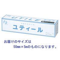 イワツキ 包帯 ユティール 小 50mm×5m 003-30112 1箱(6巻入)