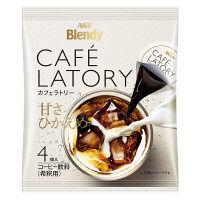 【ポーション】AGF ブレンディ カフェラトリー ポーションコーヒー 甘さひかえめ 1袋(4個入)