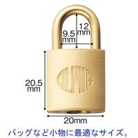 アルファ シリンダー南京錠 1000-20mm 1000-20 1個