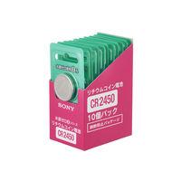 ソニー リチウムコイン電池CR2450B10EC CR2450 1箱(10個入)