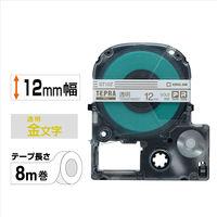 キングジム テプラ PROテープ 12mm 透明ラベル(金文字) 1個 ST12Z