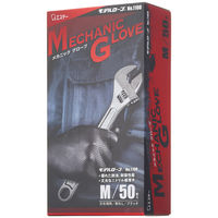 エステー モデルローブNo.1100メカニックグローブ Mサイズ 760480 1箱(50枚入)