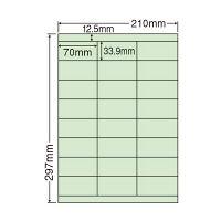 東洋印刷 ナナカラーラベル マルチタイプカラーラベル グリーン A4 24面 1ケース(500シート) CL48G(直送品)