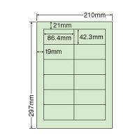 東洋印刷 マルチタイプカラーラベル再剥離タイプ CL-11FHGグリーン 1ケース(500シート) (直送品)